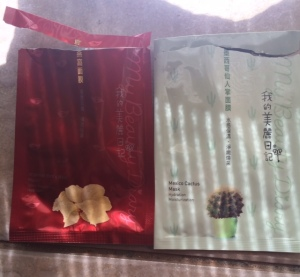 july_2015_empties_sheet_masks