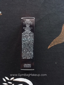shiseido_refining_makeup_primer_packaging_side