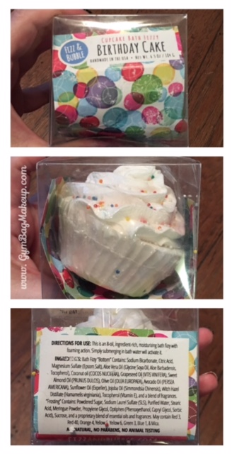 october_2016_empties_fizz_and_bubble_cupcake_bath_fizzy_birthday_cake